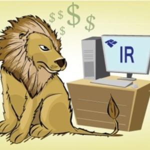 imagem-com-leao-e-programa-de-computador-da-receita-federal-para-pagamento-do-imposto-de-renda-1330432489435_300x300